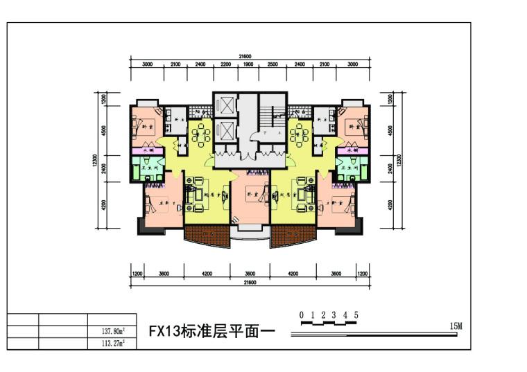 小区规划之场地设计_9