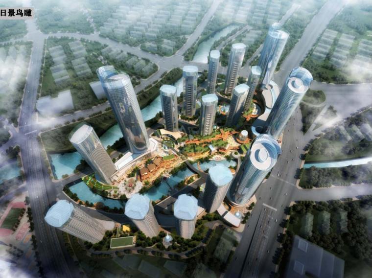 [贵阳]超高层现代风格立面综合体项目概念设计方案(含两套方案)