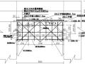碾压混凝土重力坝工字钢桁架结构支撑现浇大梁施工方案