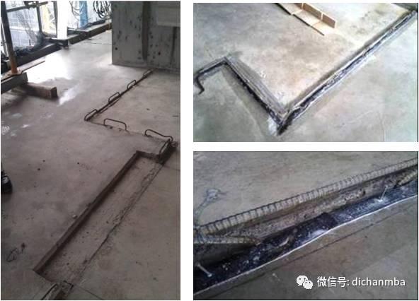 全了!!从钢筋工程、混凝土工程到防渗漏,毫米级工艺工法大放送_139