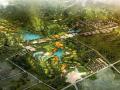 [山东]中国青岛世界园艺博览会方案文本(PPT+295)