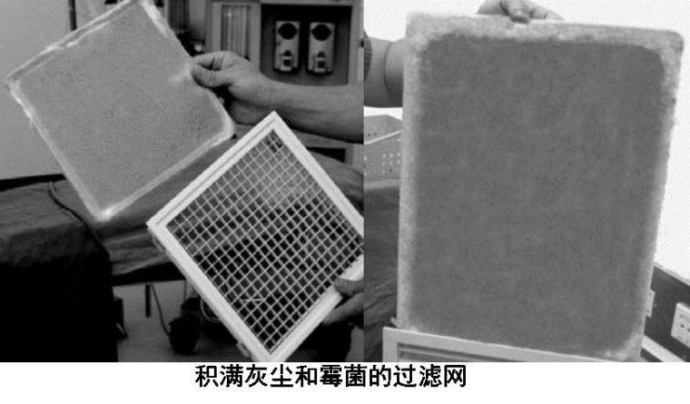 医院及手术室空调系统设计应用参考手册_14