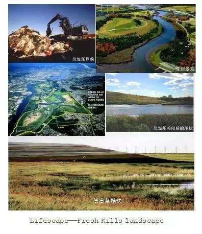 案例丨矿山生态恢复与景观创意_11