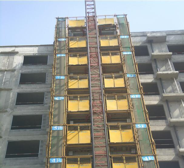建筑工程施工现场安全管理标准化图集PDF(93页)