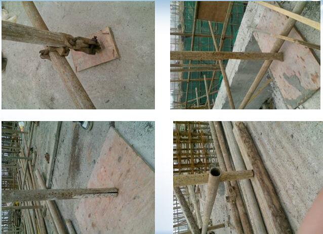 深基坑、高边坡、高支模安全管理培训(附多图)