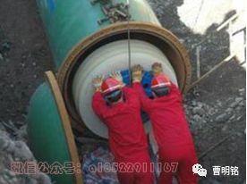 通关讲义:1K415030城市燃气管道工程施工(二)_1