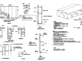边跨边纵梁钢筋构造图、保温板安装图