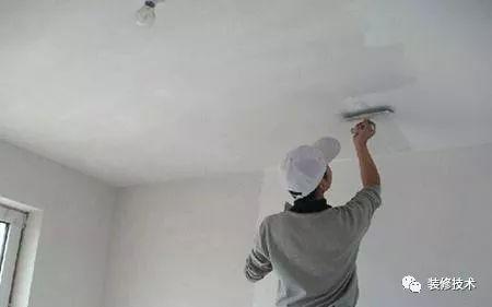 墙面腻子找平的施工方法