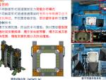 隧道塌方机理及分析方法研究进展PDF(76页)