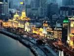 中国20世纪建筑遗产名录