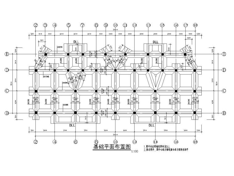 [海南]三栋地上五层框架结构安置楼房结构施工图