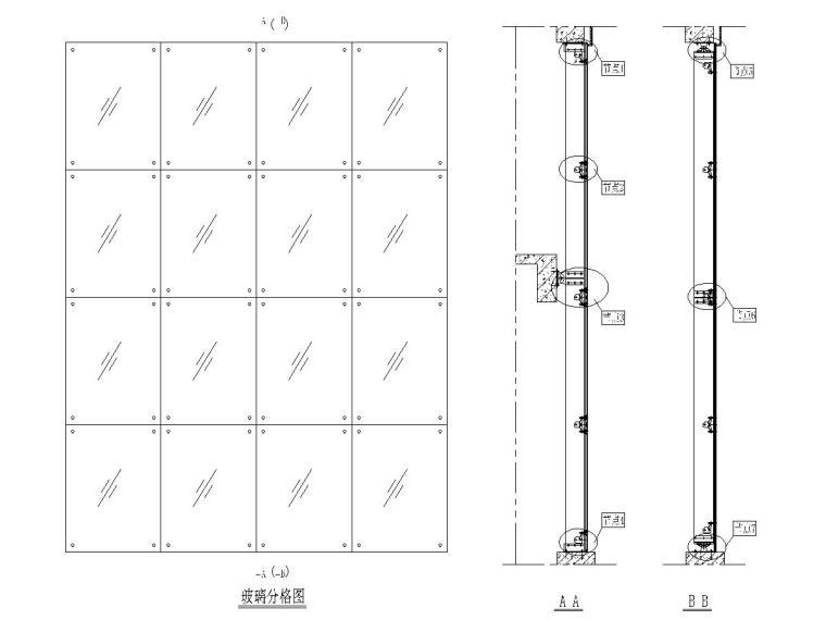 玻璃肋支撑结构施工图