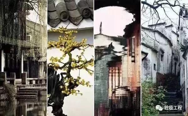 中国建筑四大类别