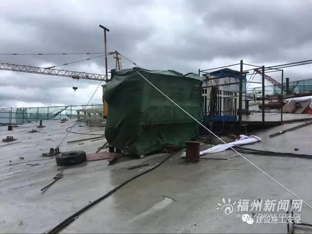 建筑施工防台风、防暴雨、防雷暴三防预案