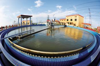 特种化工废水处理工艺资料下载-最主要的造纸废水处理工艺研究