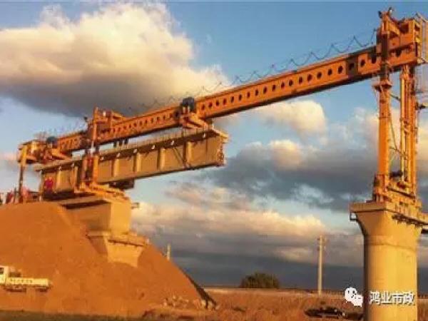 节段桥梁设计与施工的关键问题探析