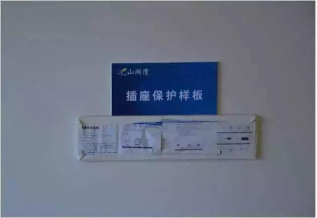 碧桂园精装修室内水电安装施工标准做法!照做就对了_9