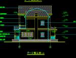 多层小别墅建筑设计图纸