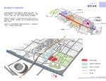 【江苏】高嘉商务广场规划建筑设计方案(附cad图纸)