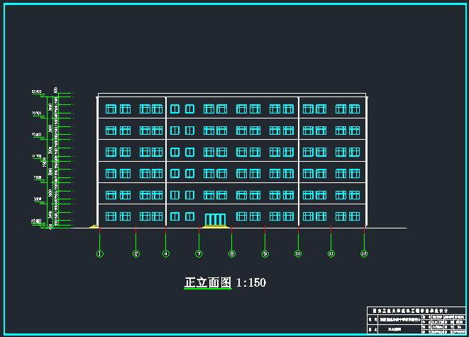 六层框架结构中学教学楼毕业设计(含建筑施工图)_7