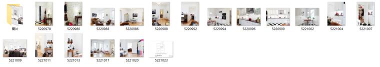 92平北欧公寓两室一厅室内设计实景图(18张)-总览图