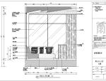 温州欧洲城KTV俱乐部室内设计施工图纸