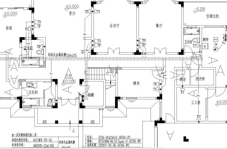 某别墅电气设计施工图_6