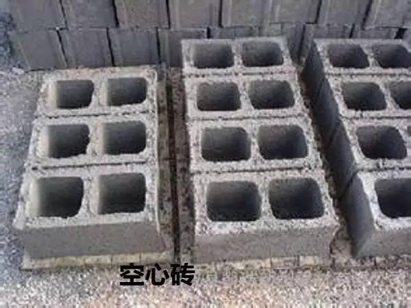 天天在工地搬砖,这些砖你都认识吗?_6