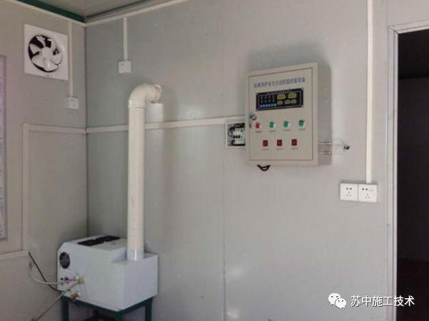 整体移动式标准养护室技术