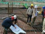 人防工程质量监督流程