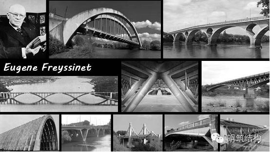 这些著名的结构工程师你是否了解?_4