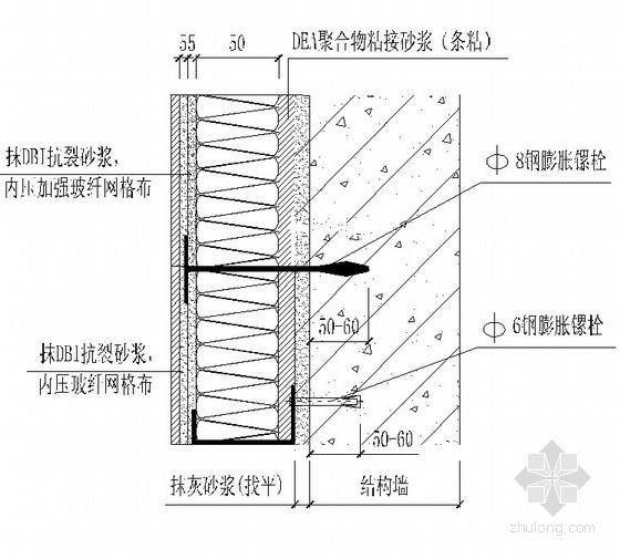 [北京]教学楼外墙外保温施工方案(50厚玻璃棉保温板)
