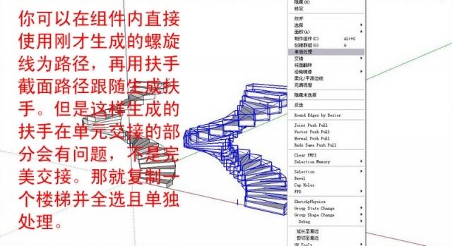 试着做属于自己的模型插件_12