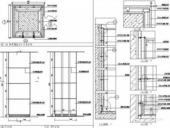 [银川]交通便利配套设施齐全大型家居建材主题购物中心施工图 中庭柱子立面图