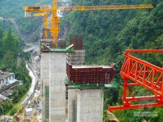 桥梁工程高墩翻模施工作业指导书