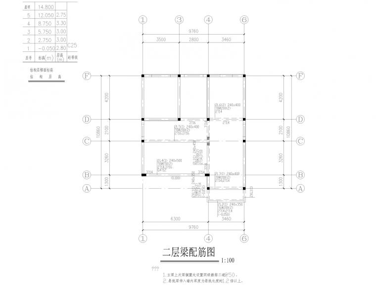 江西某经济型别墅全套施工图(建筑结构水电)_42