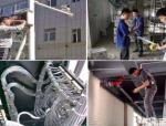 弱电安装工程施工方案
