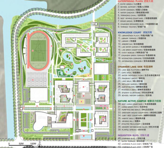 [江苏]传统精致园林高中校园景观规划设计方案_7