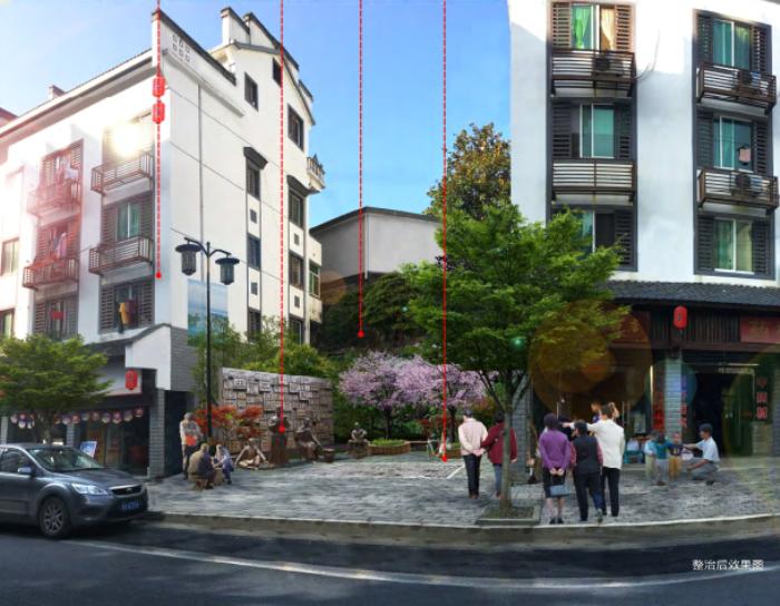 [浙江]乡镇环境综合整治改造城市规划景观设计-景观效果图9