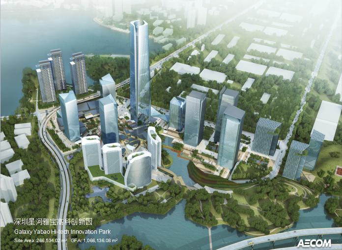 现代风格办公综合体及超高层办公大厦建筑设计方案文本