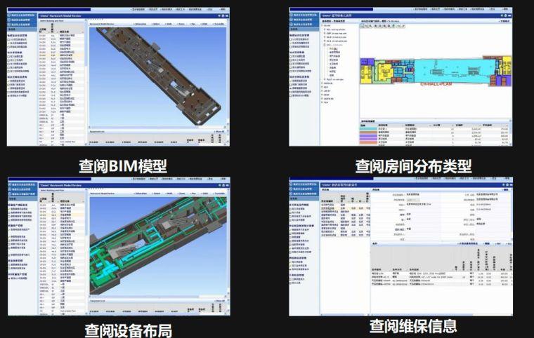 地下室機電管線綜合BIM應用_6