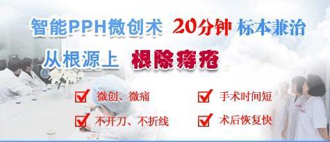 物业管理公司医院物业管理服务方案