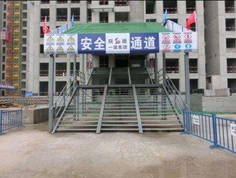 陕西省观摩工地照片集锦(附图丰富)_10
