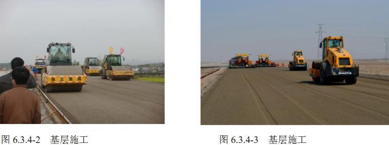 [浙江]高速公路施工路面工程标准化管理实施细则_5