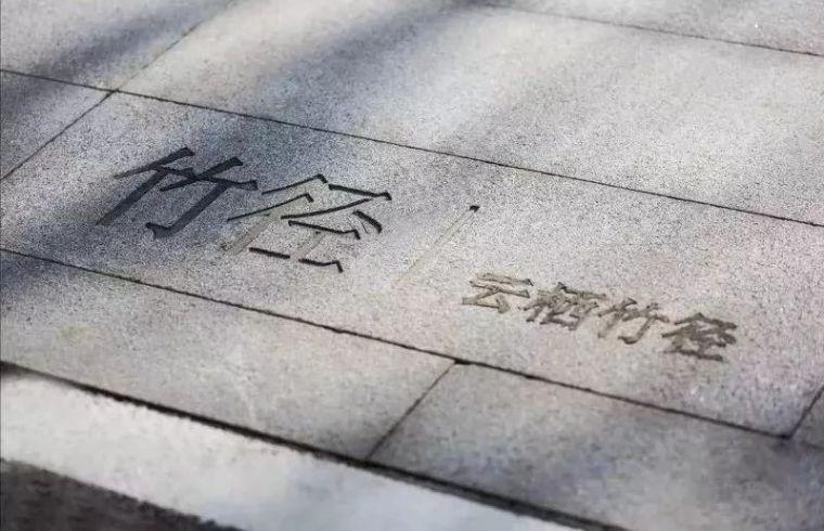 七分湖山三分茶 · 桂语东方