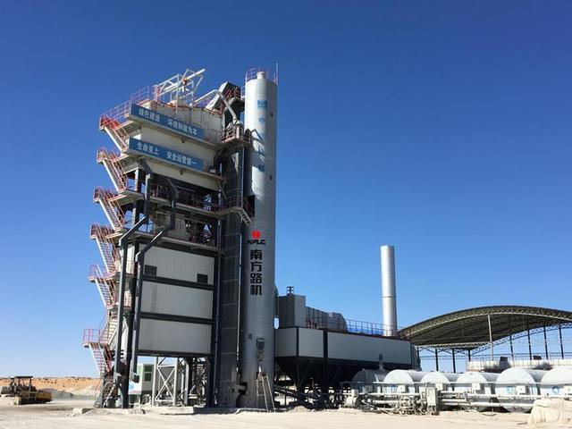 沥青混凝土搅拌站电气系统安装与维护的四个要点