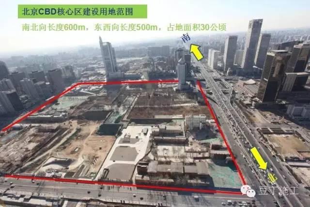 """北京第一高楼的""""中国尊""""CBD核心区 一体化施工完美解决大难题"""