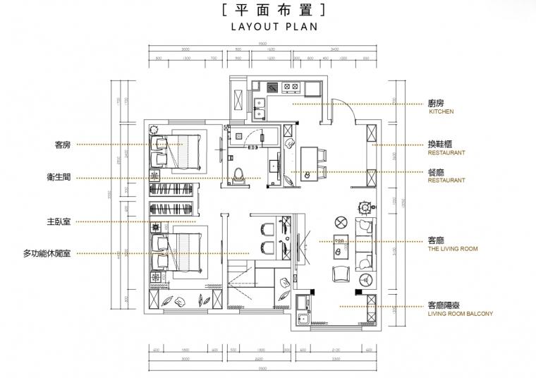 郑州荣盛祝福花语水岸样板间-14