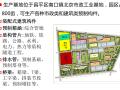 装配式建筑构件信息化管理技术探索