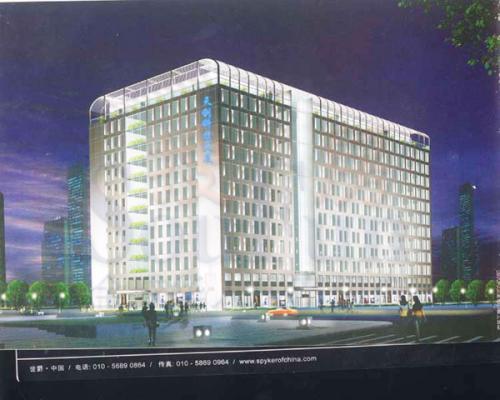 [北京]天科创业办公楼给排水施工方案